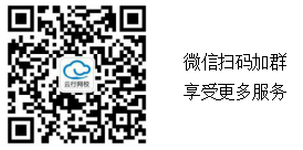 QQ截图20170308121312.png
